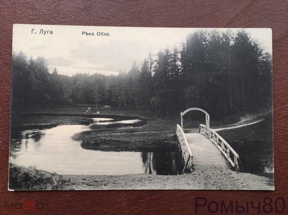 Романтические, открытки луга издательства коссе