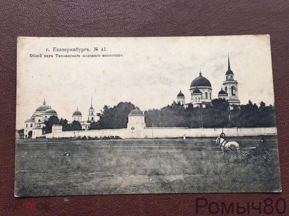 По-китайски моя, тихвинский монастырь открытки