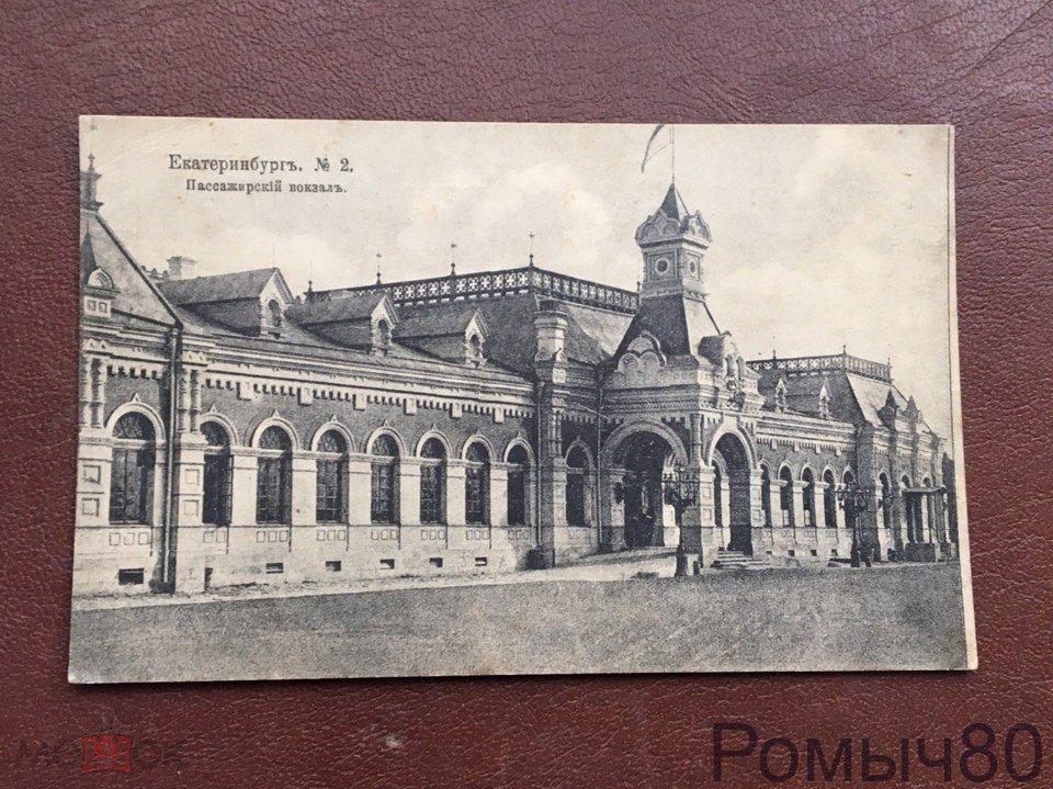 Дорогие открытки екатеринбург, пожеланием успехов удачи