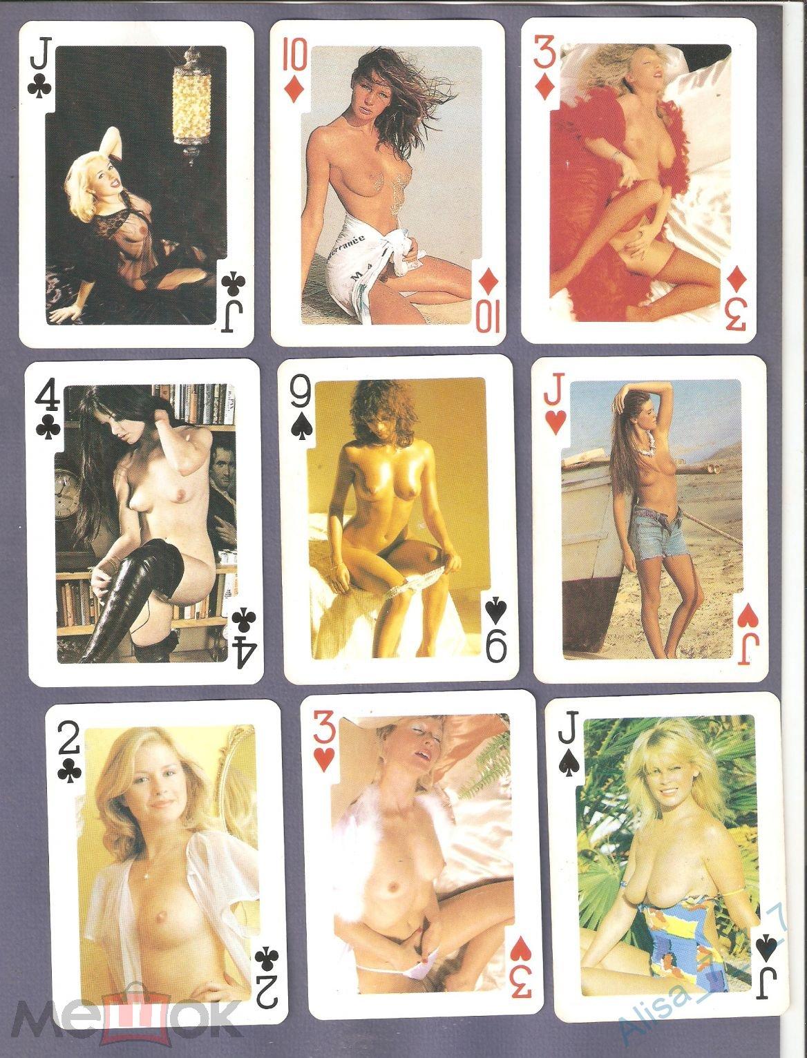 parni-erotika-na-igralnih-kartah-gosti-foto-porno