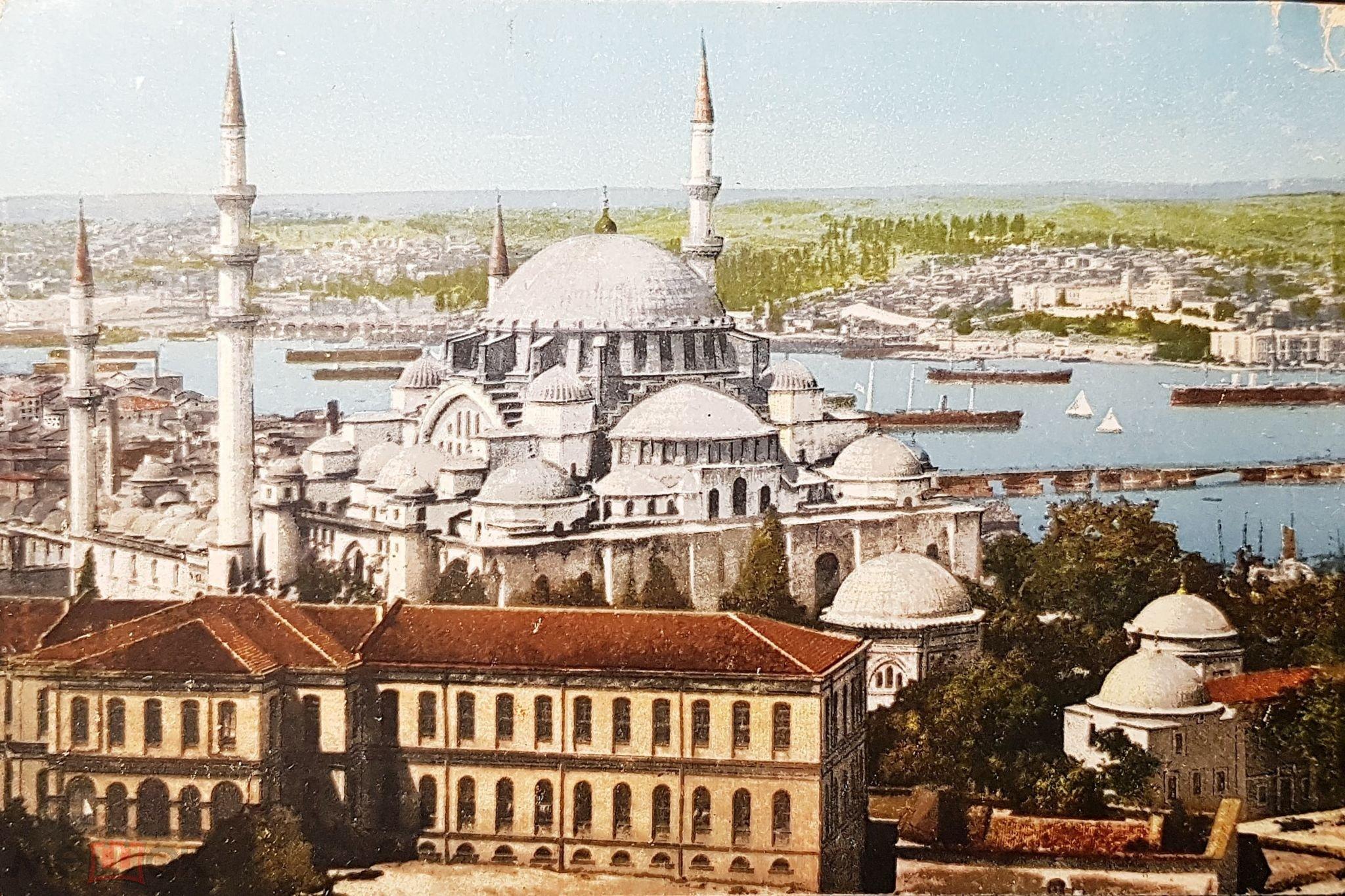 Константинополь открытка, открыток