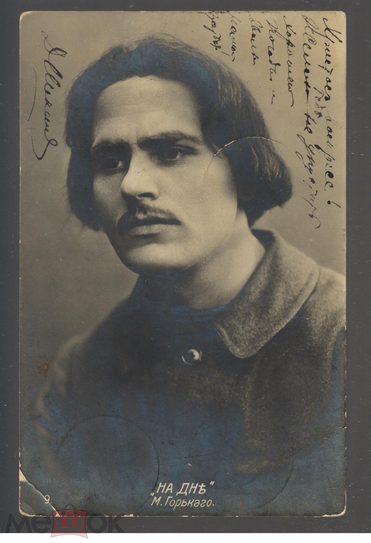 Картинки, открытки 1906 года цена