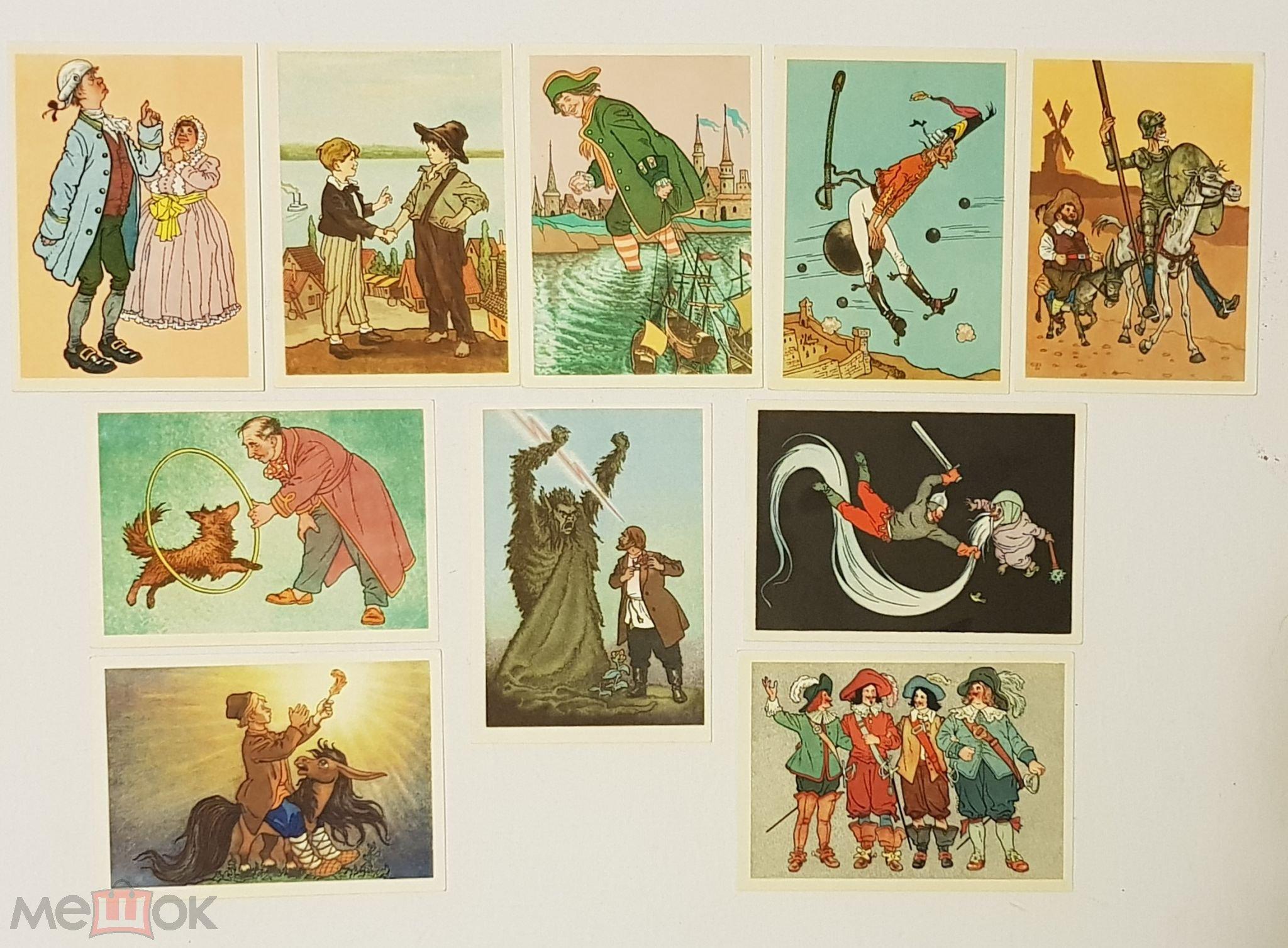 Набор открыток иллюстрации к сказкам, покров открытка поздравление