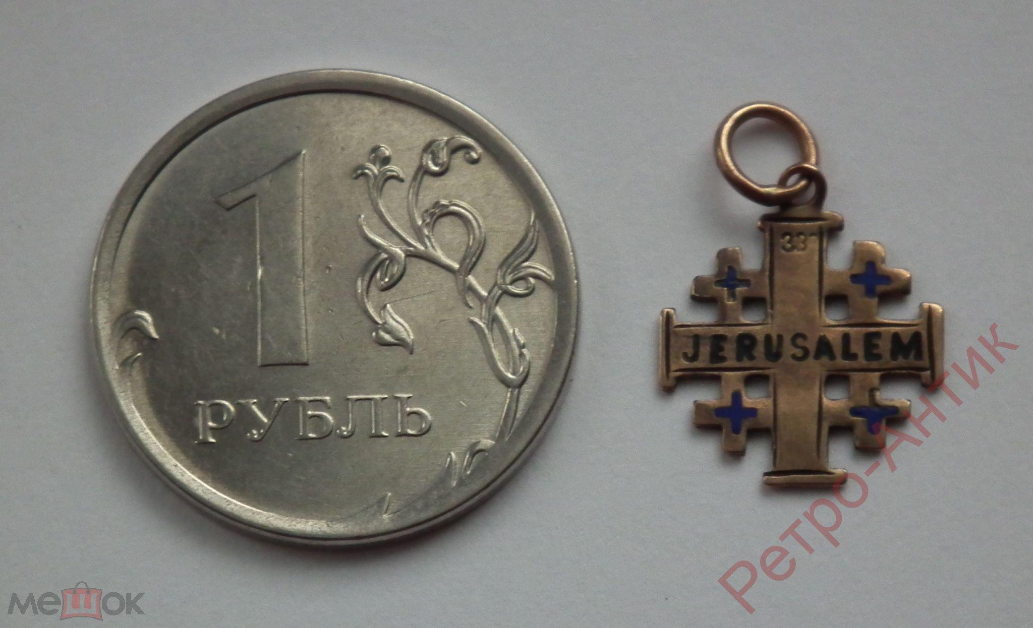 """Золотой католический нательный крестик """"Иерусалим"""", золото 333 пробы, эмаль, с 1 рубля"""