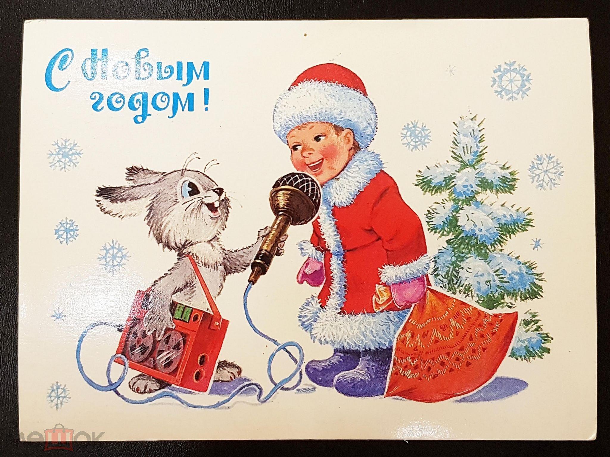 Открытка зарубина 1982, февраля открытки для