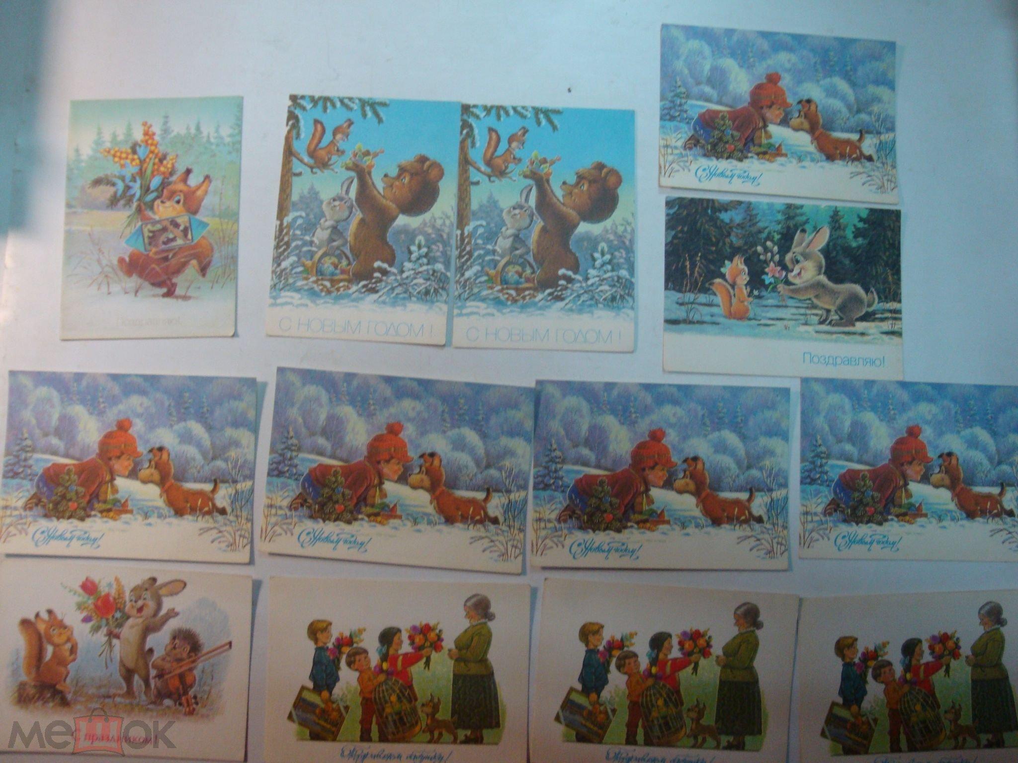 Редкие открытки ссср зарубина, картинки карандашом