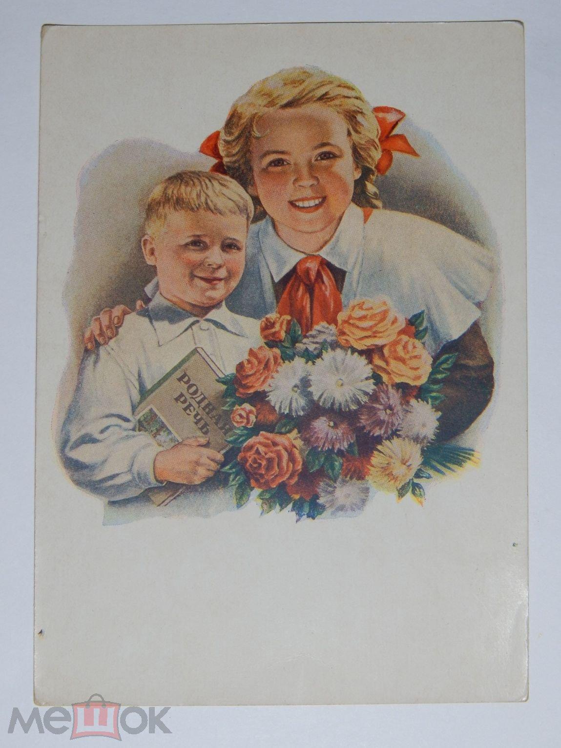Евгений гундобин открытки, школа открытки