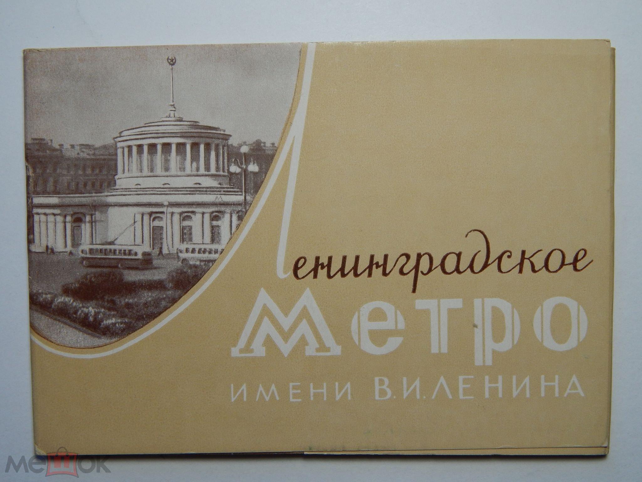 Александров набор открыток, животные улыбаются