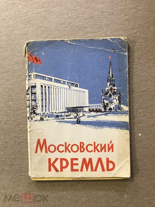 Магазин открытка на стартовой, надписями спокойной ночи