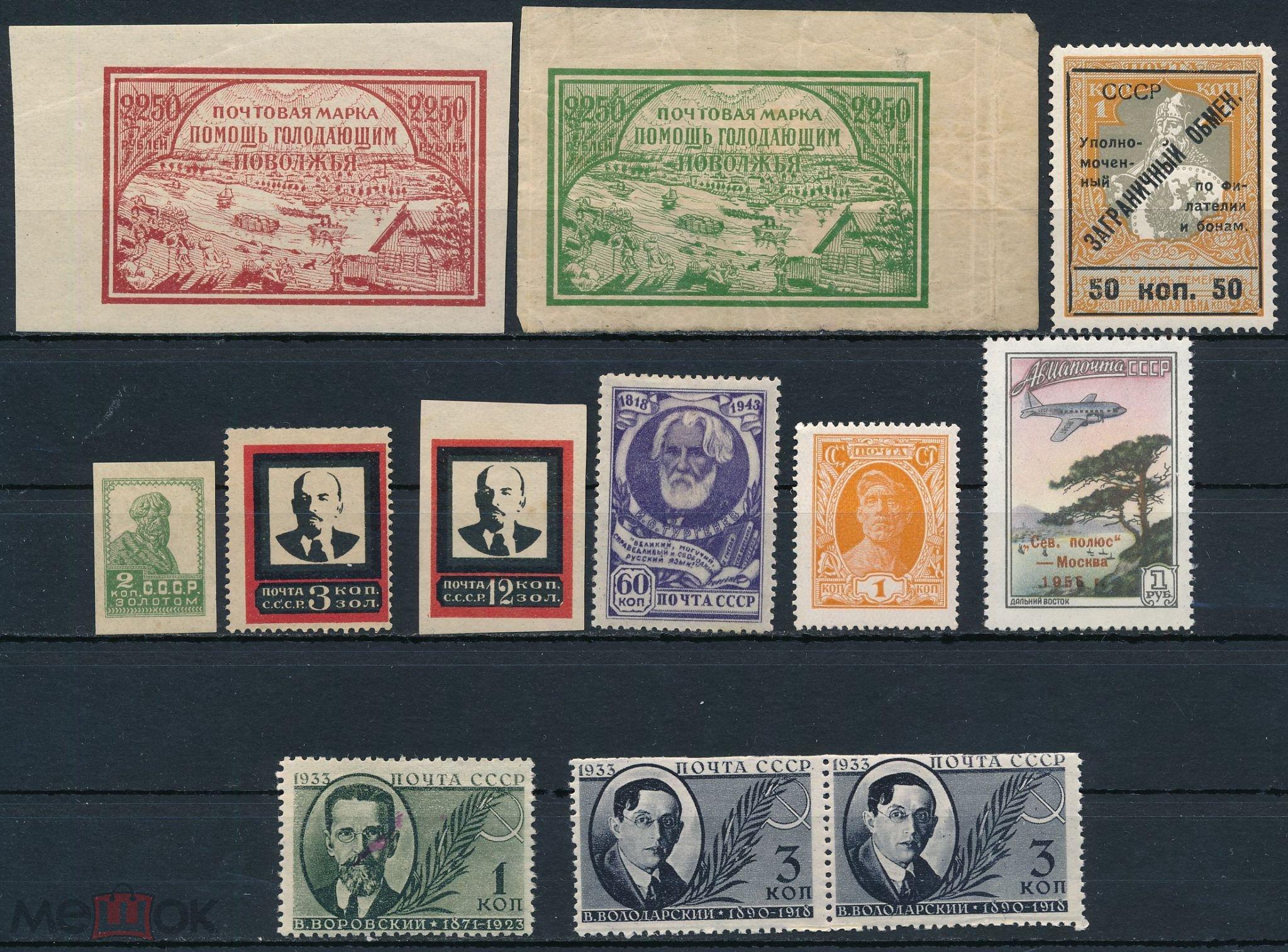 Знаки на почтовых открытках, послать поздравительную открытку