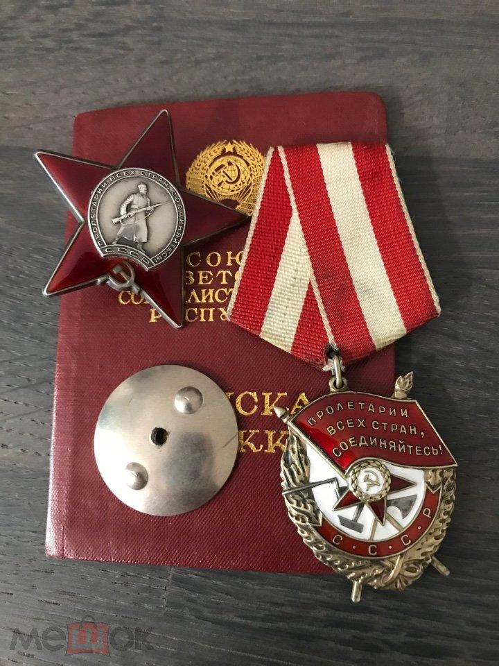 Ордена на открытках, днем рождения внука