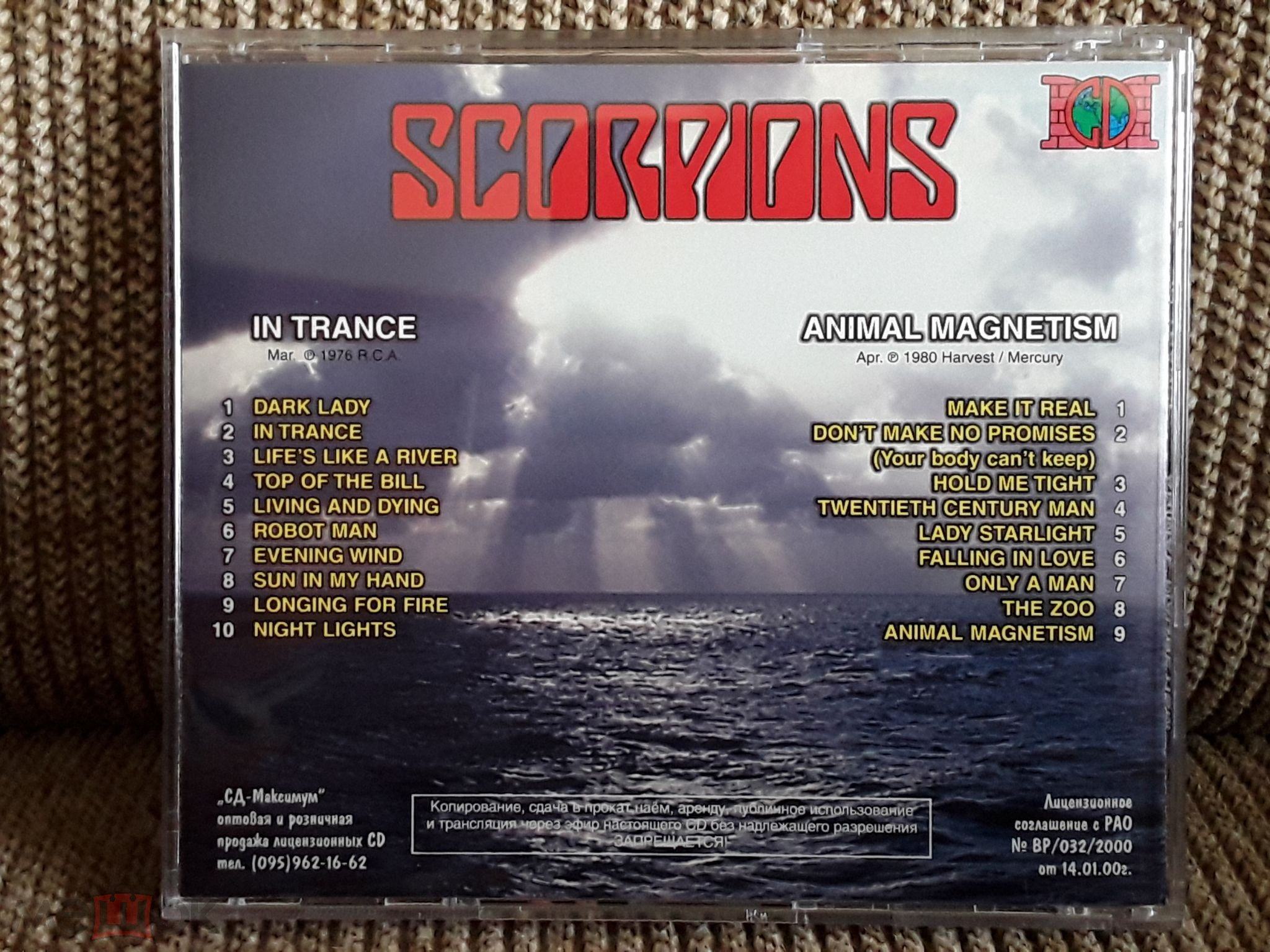 SCORPIONS - In Trance - 1976 / Animal Magnetism - 1980              RARE !!!