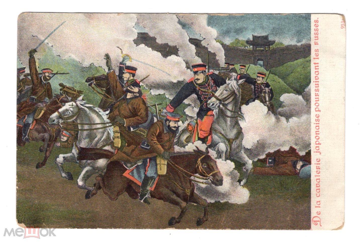 Открытки музыкальные, русско-японская война 1904-1905 на открытках