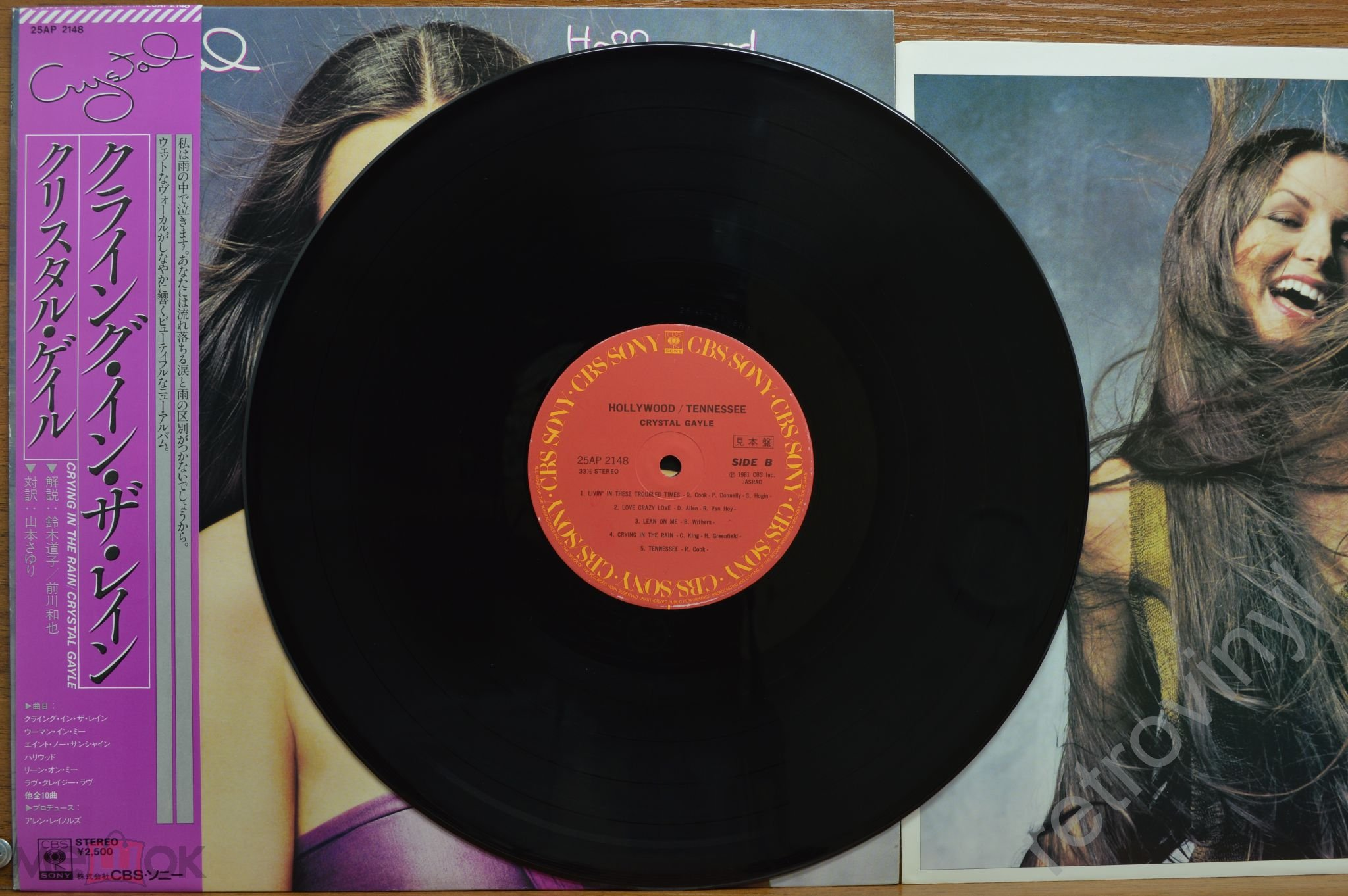 CRYSTAL GAYLE - Hollywood, Tennessee - 25AP 2148 CBS/Sony =PROMO= ORIGINAL 1981 года JAPAN пресс MIN