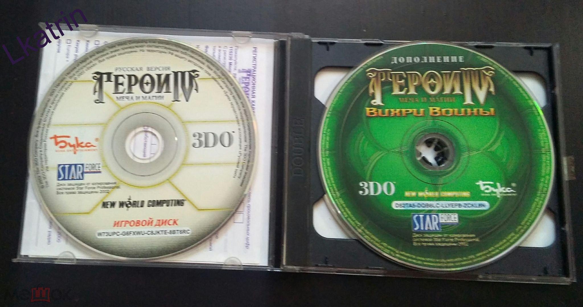 Heroes of might and magic IV. Лицензионное издание.