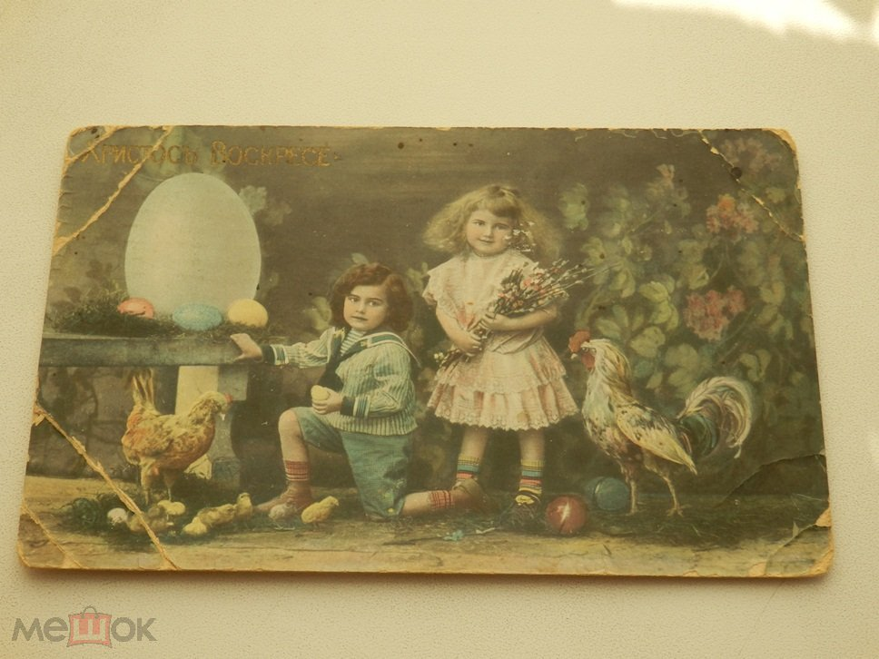 Сентября осталось, стоимость открытки до 1917