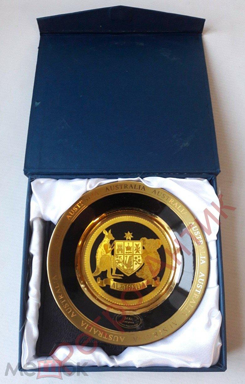 Тарелка декоративная Австралия, золото 24 карат, подставка + коробка, КРАСОТА, с 1 рубля