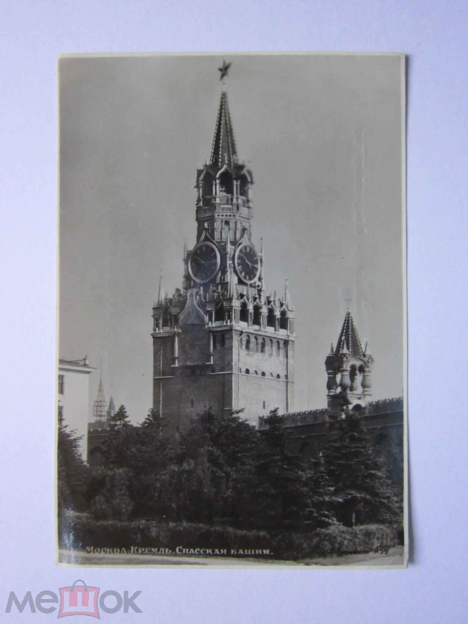 Спасская башня открытка, музыкальные открытки приколы