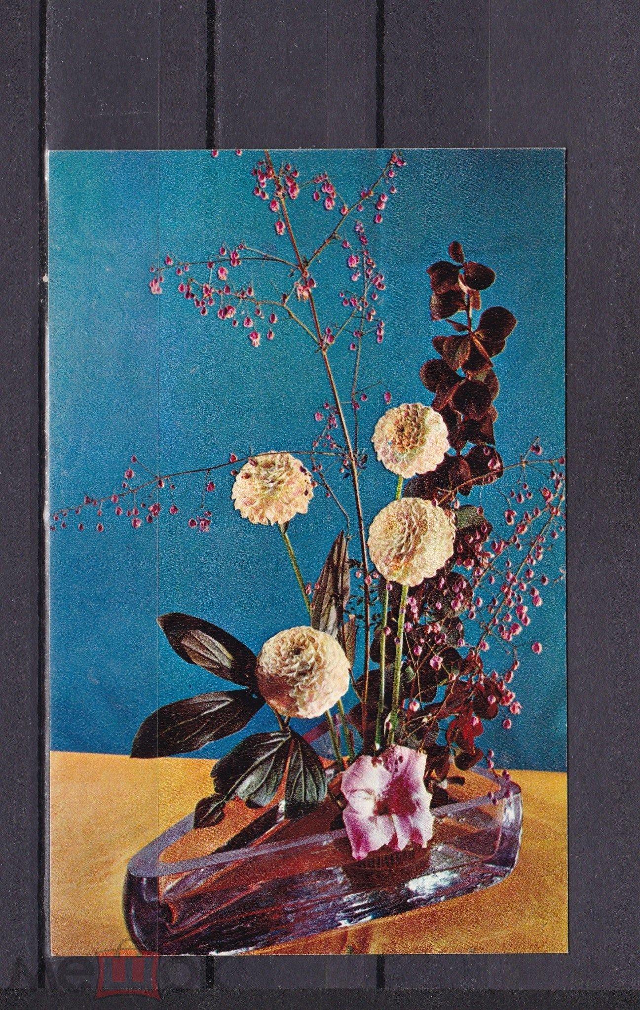 Года, открытка композиция