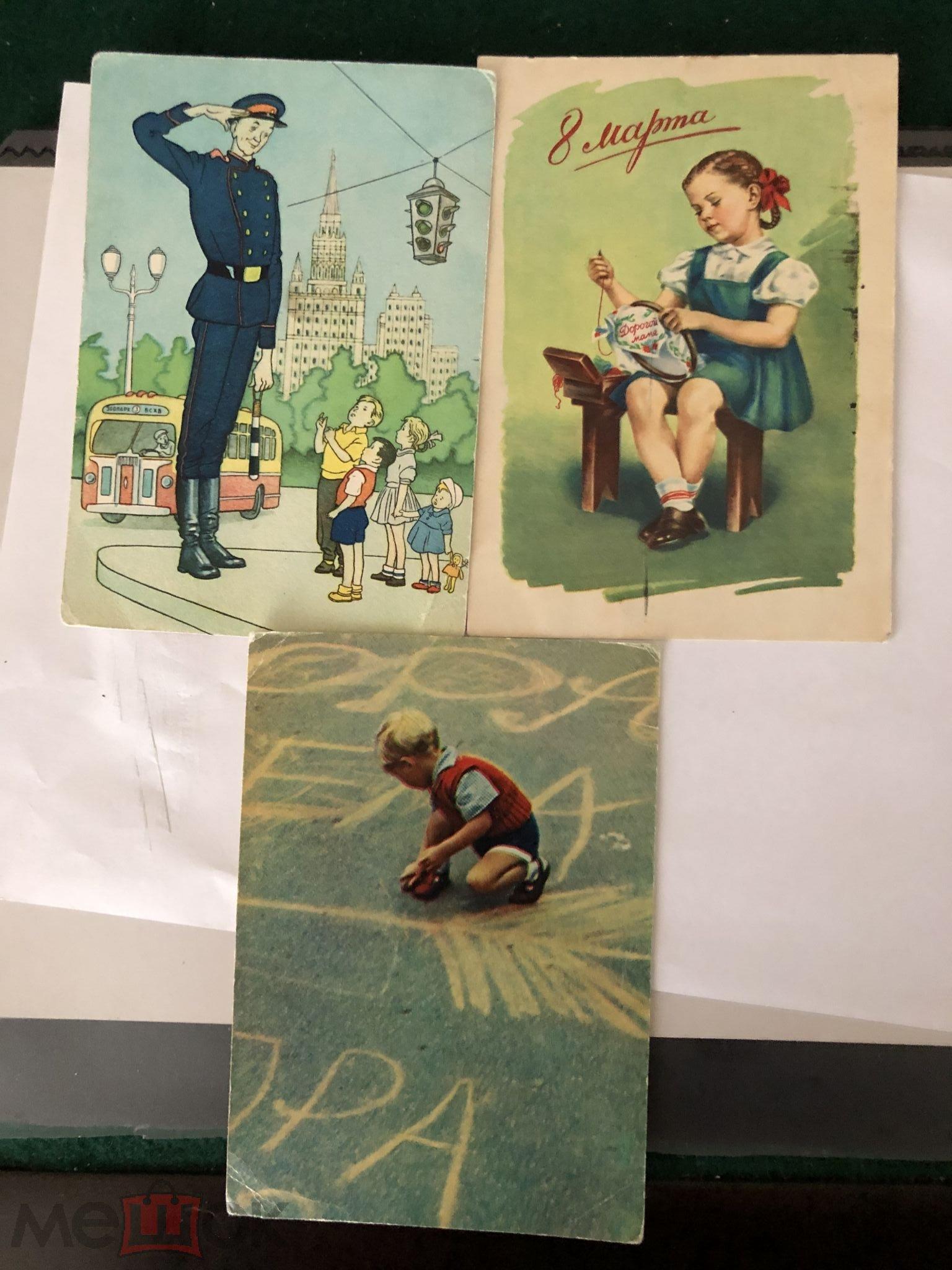 Редкие открытки фото