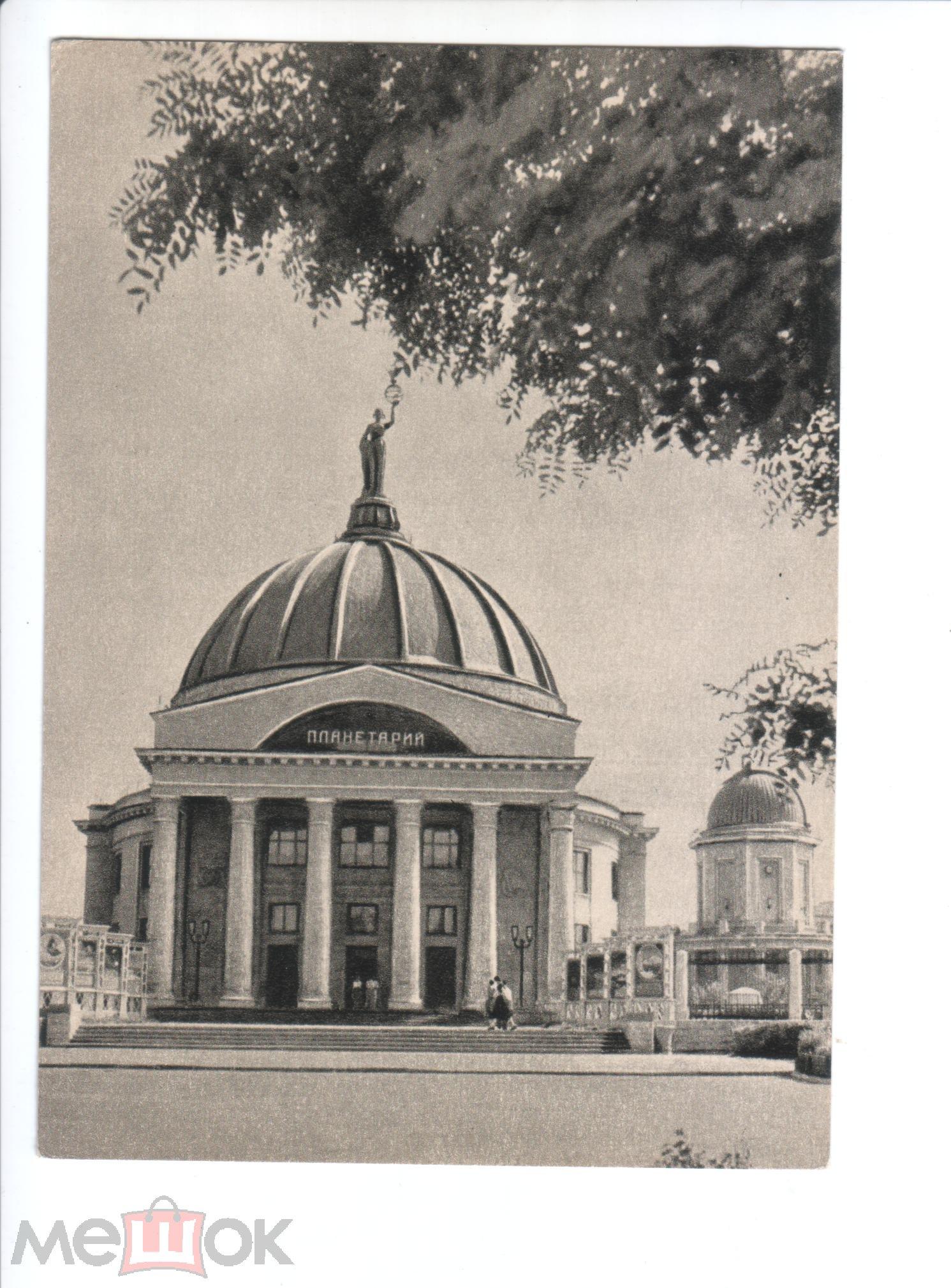 Открытки с архитектурой екатеринбурга, годовщина свадьбы года
