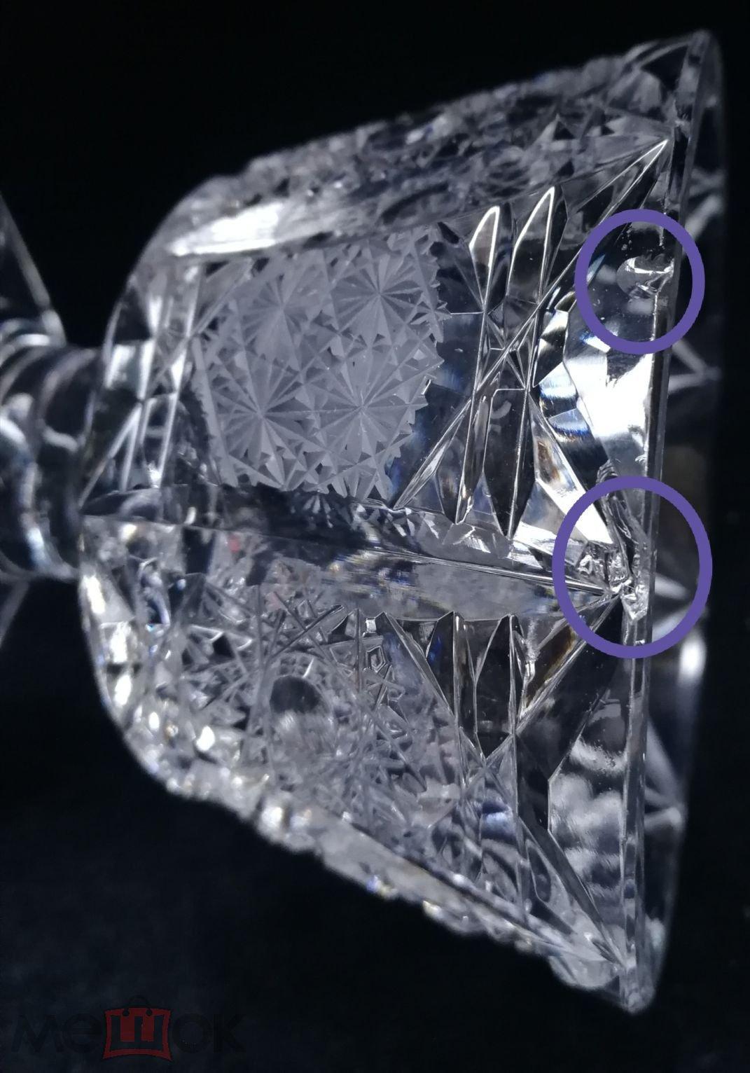 Хрусталь СССР. Хрустальная ваза вазочка на ножке с крышечкой многофункциональная СССР. BOHEMIA