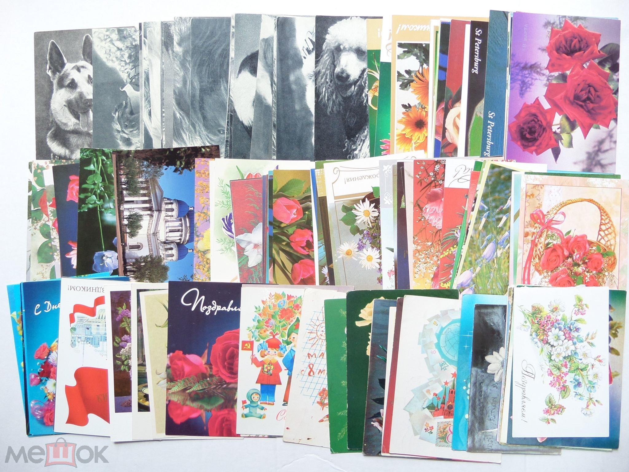 Своими, оптом открытки в стерлитамаке