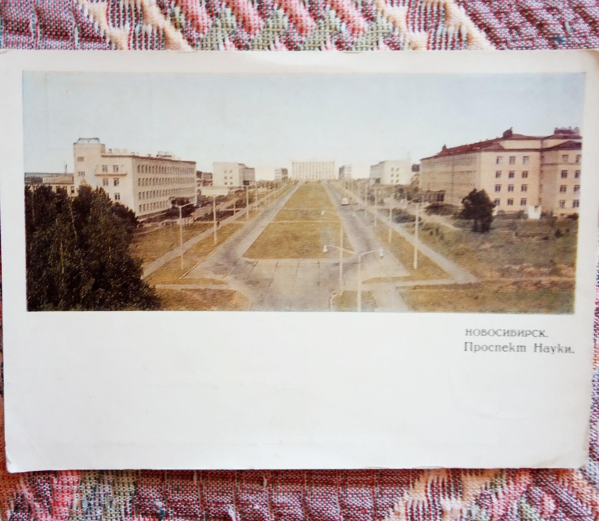 Для, новосибирск набор открыток