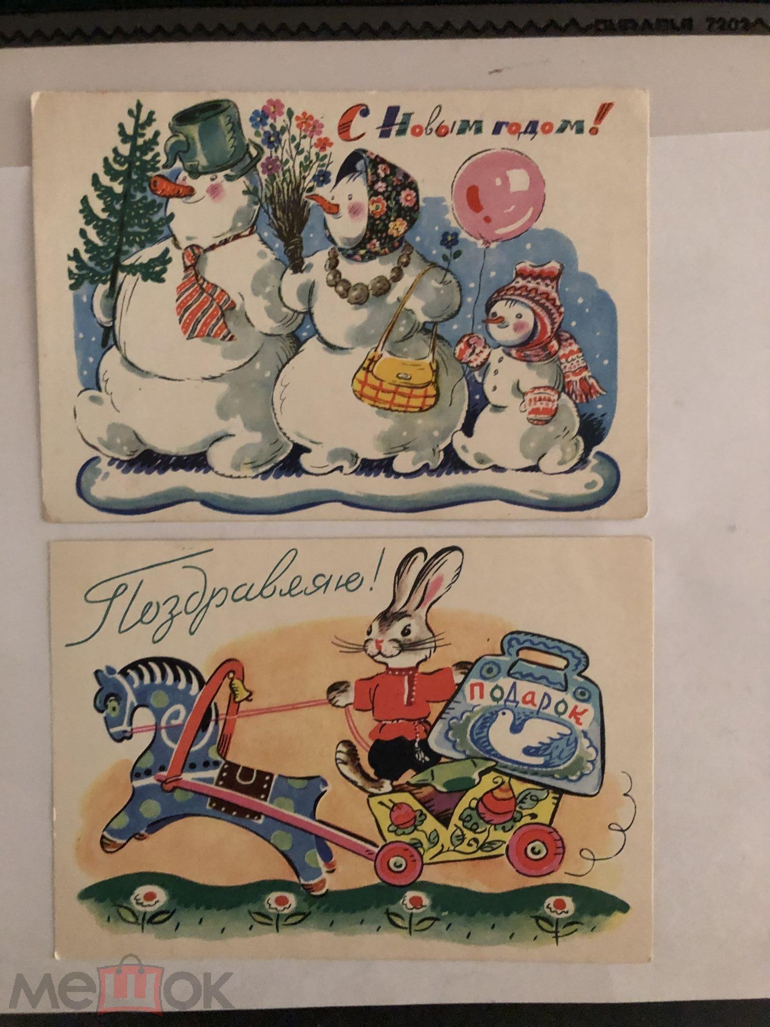 Художник зотов открытки