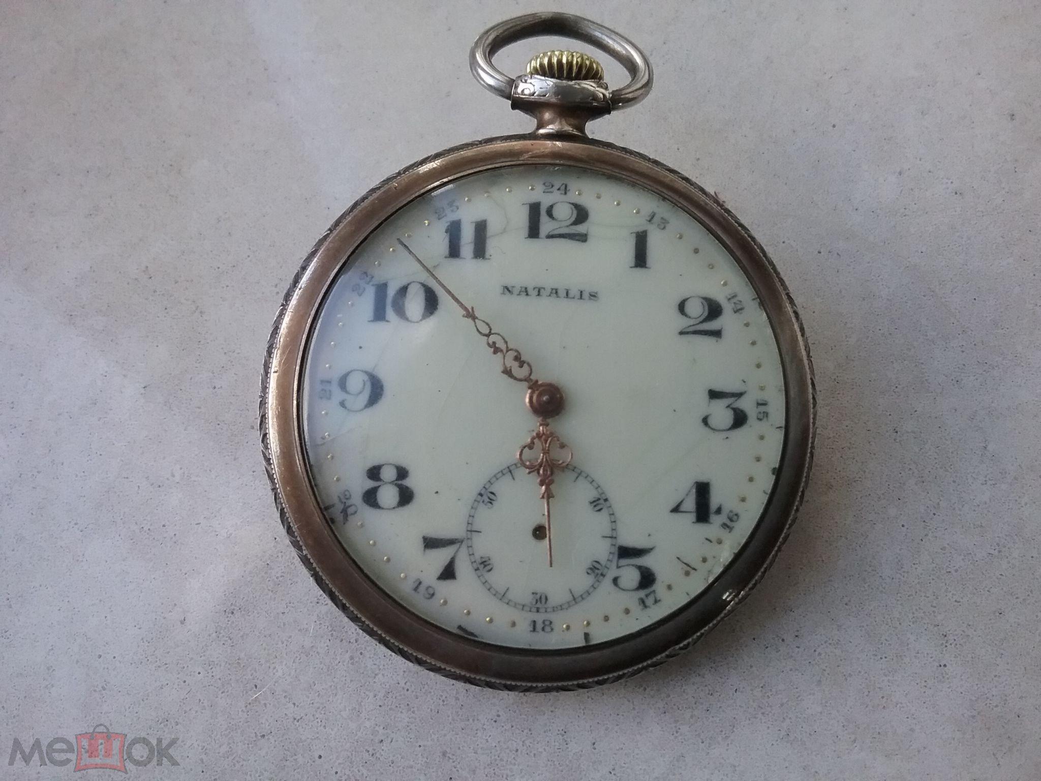 Карманные часы NATALIS. На ходу.