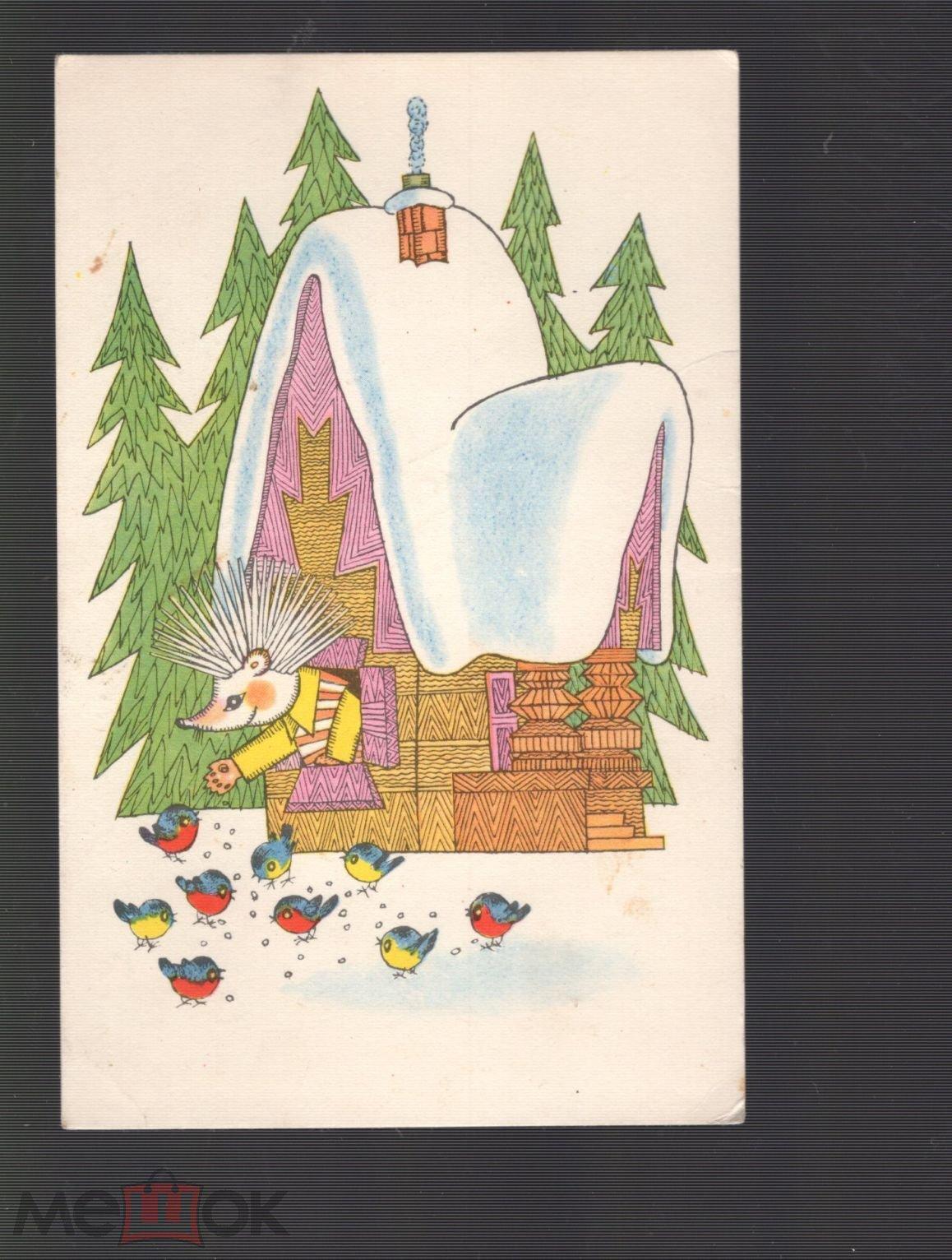 Художники почтовых открыток, смешной лис