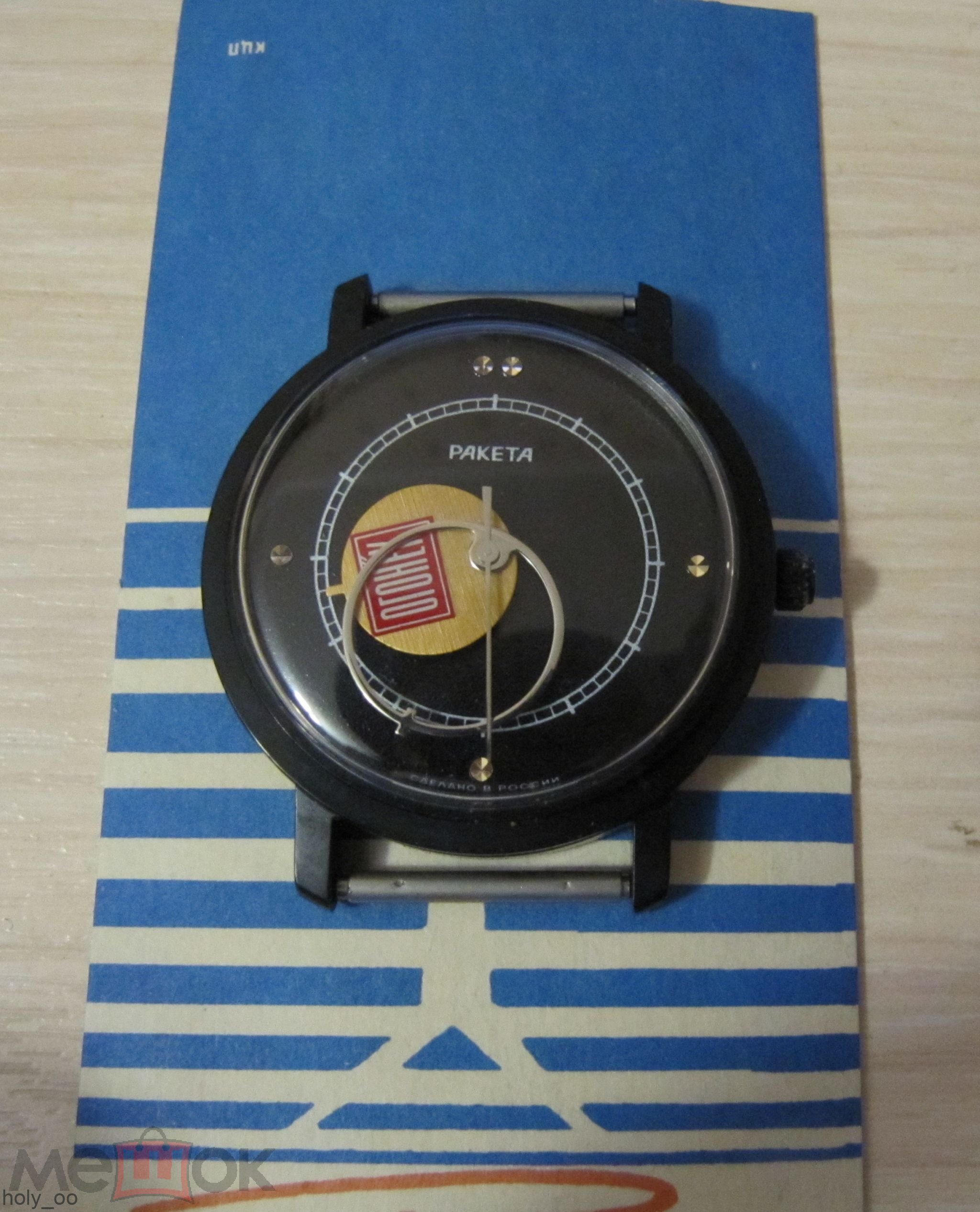 Часы Ракета Коперник*
