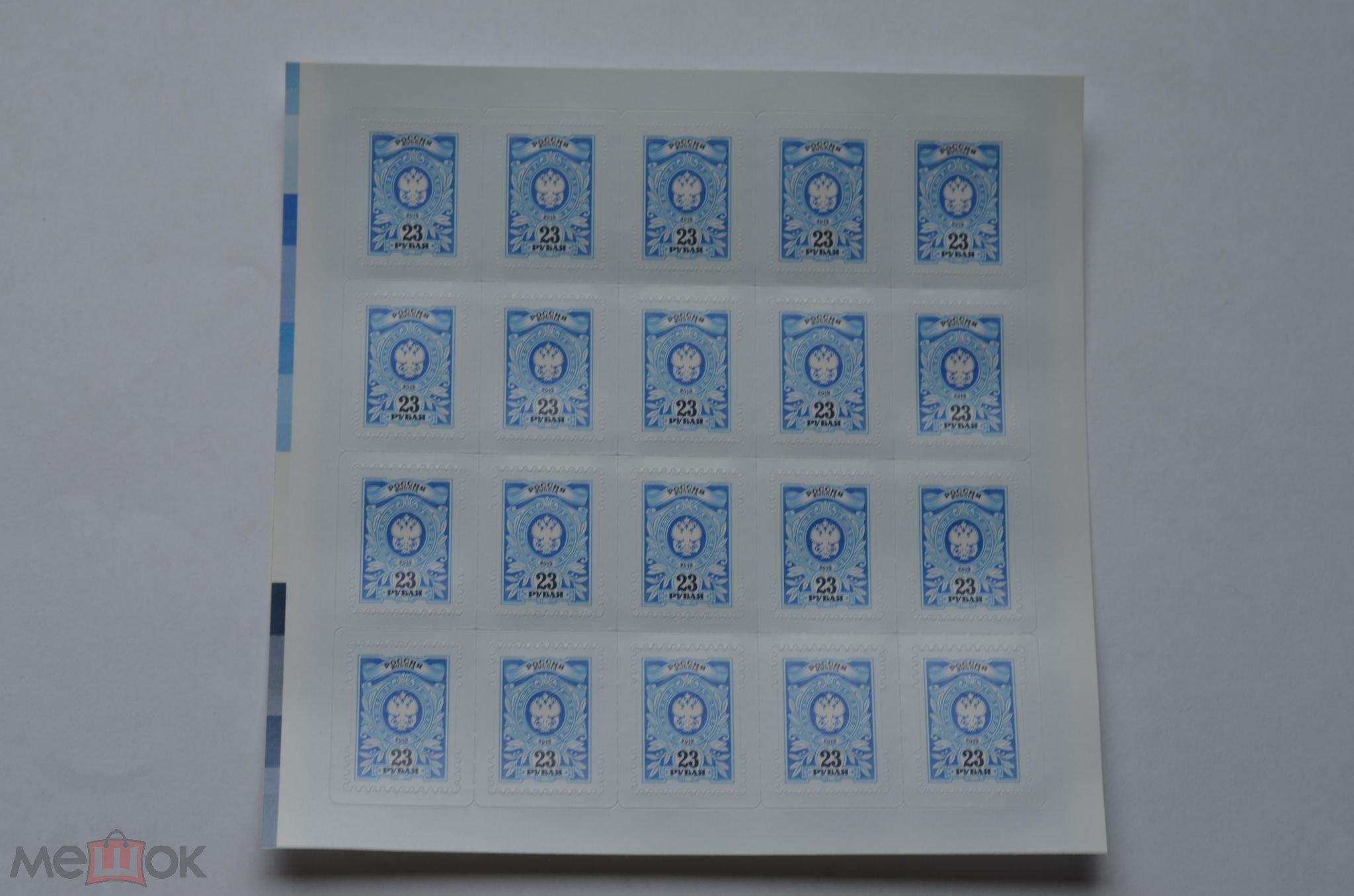 Сколько марок клеить на открытку 2019