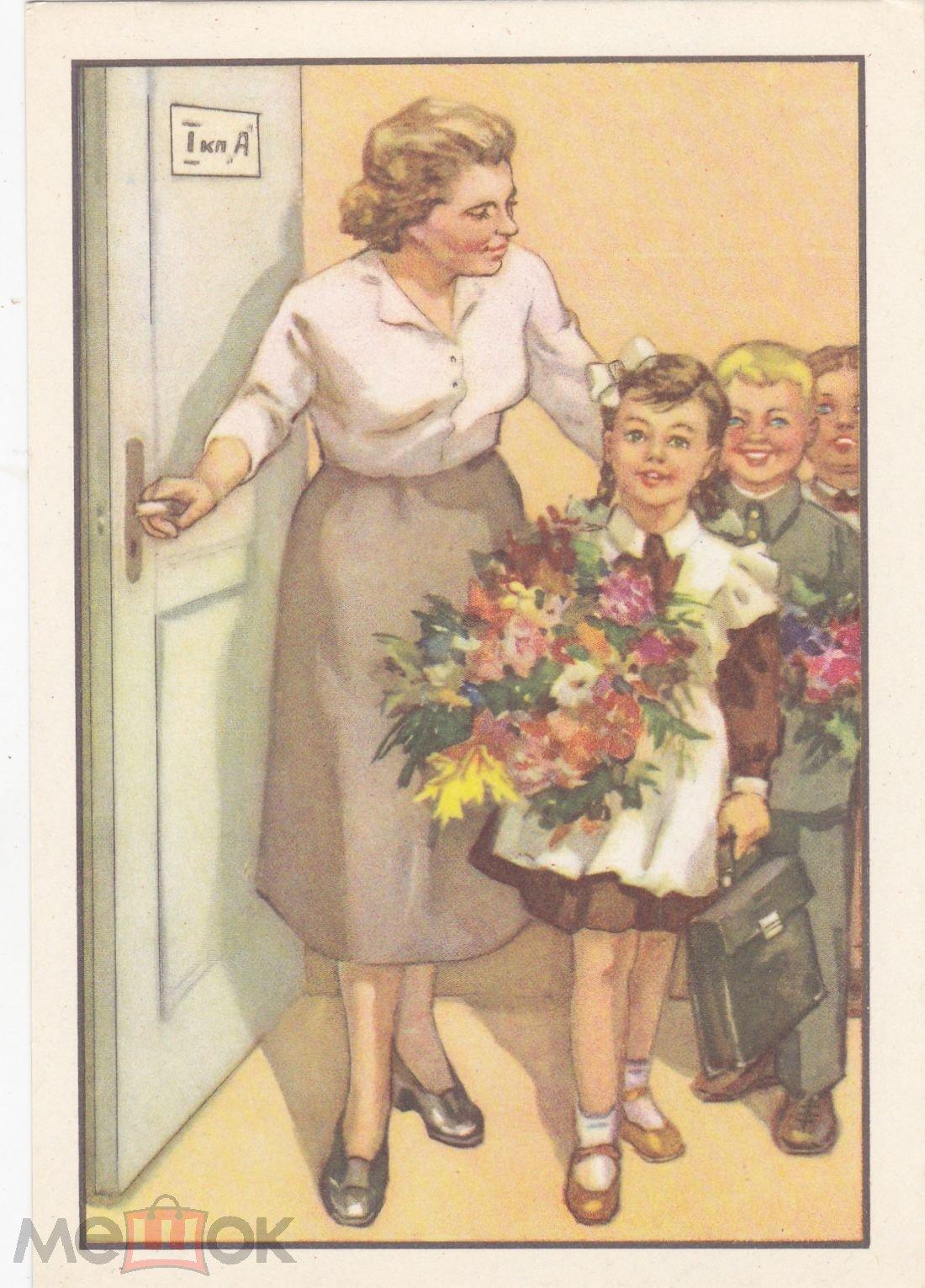 Ватолина открытки, прикольные