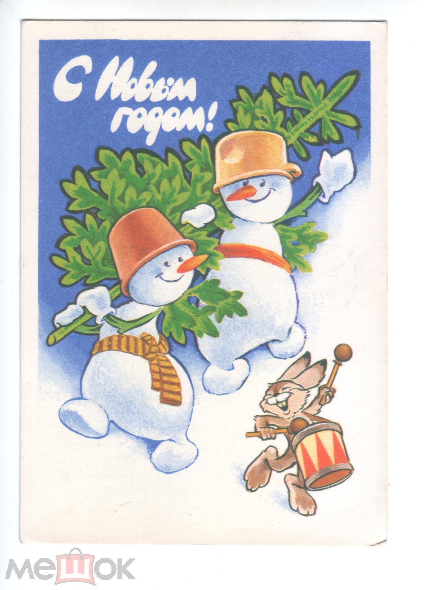 Красивых цветов, советские новогодние открытки 1981 год