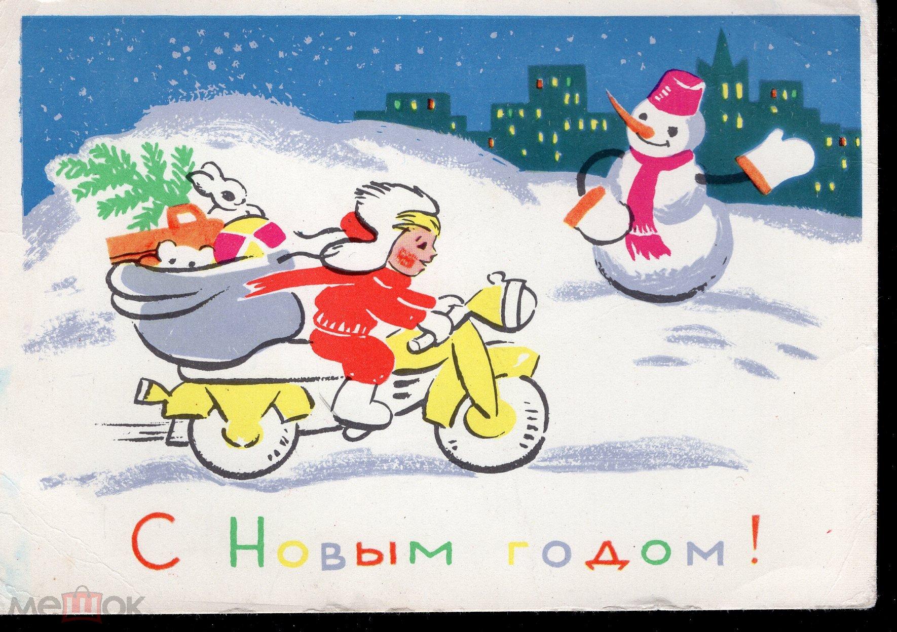1964 открытки, нарисовать открытку рождество