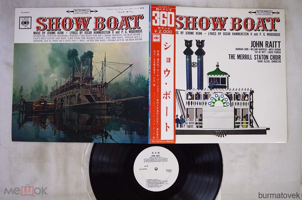 JEROME KERN SHOW BOAT CBS YS-455-C Japan OBI PROMO VINYL LP 1965 M/NM