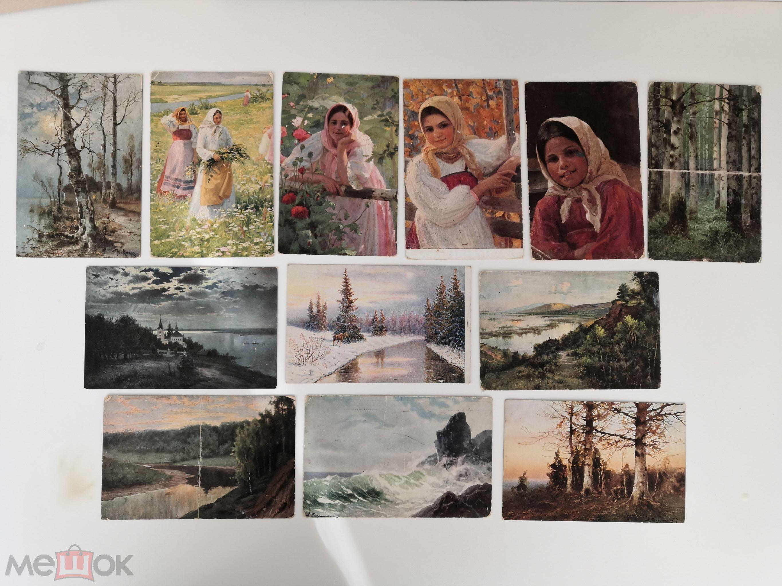 Набор открыток дореволюционных, ангел раскраска открытка