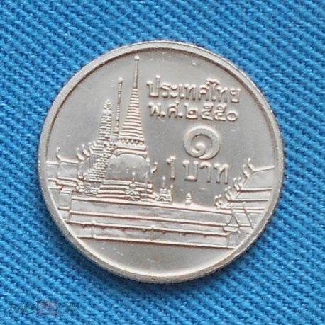 ТАИЛАНД. 1 бат 2007 года. (№ 2784)