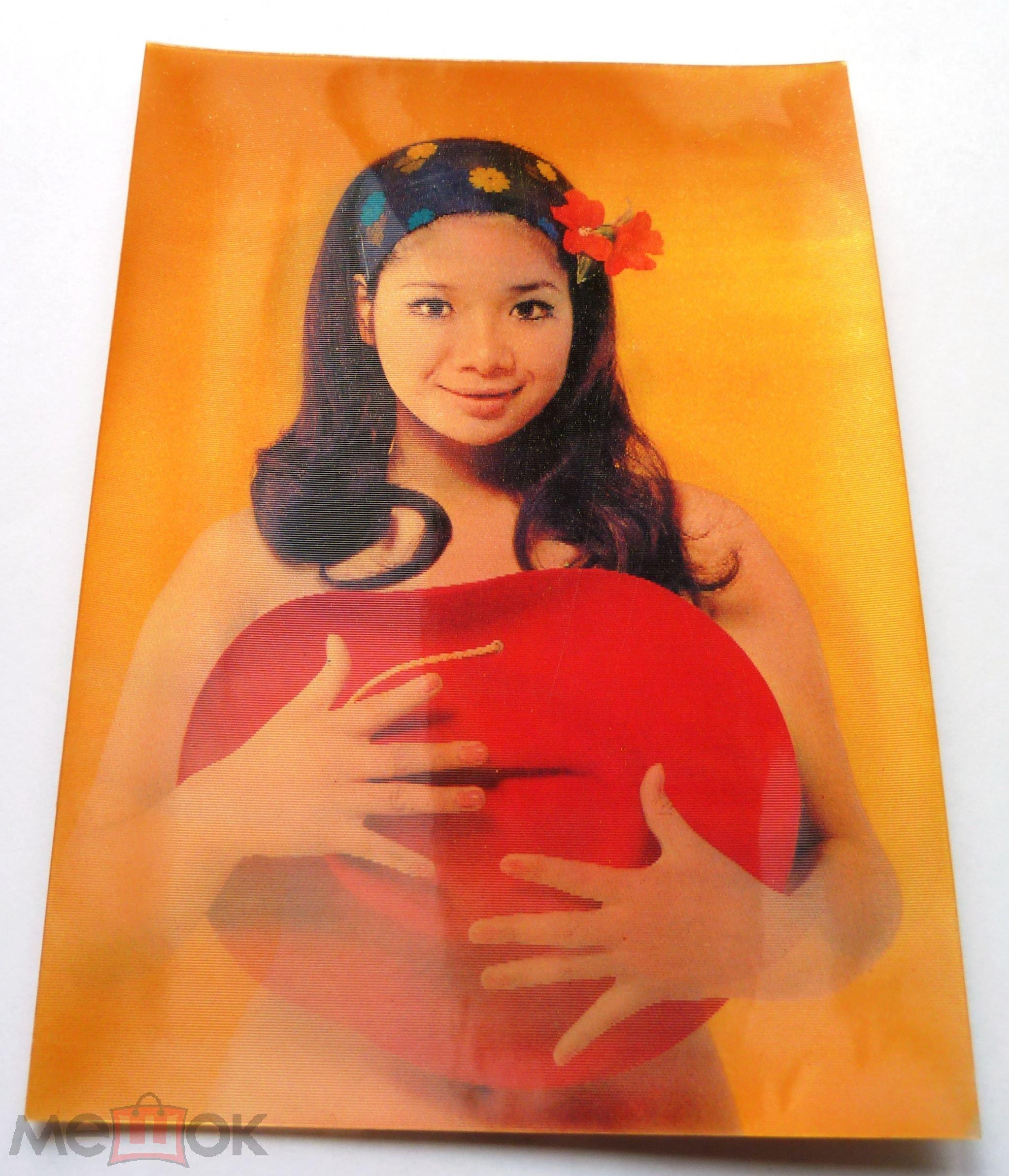 Поздравления, стерео открытка япония