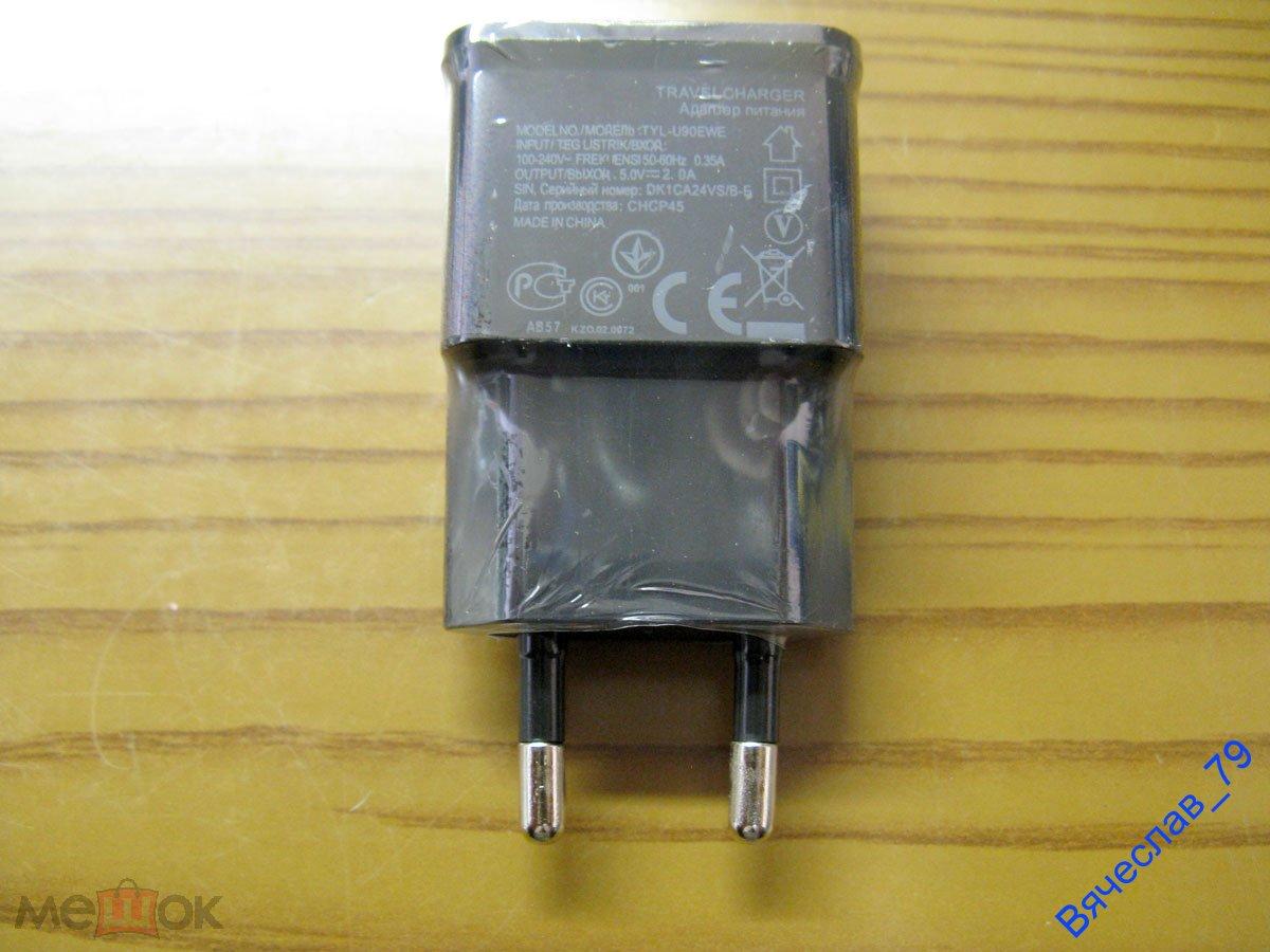 Универсальное сетевое зарядное устройство с двумя портами USB 5В 2А чёрного цвета