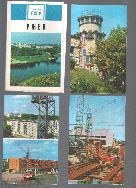 Судебный, набор открыток юнеско