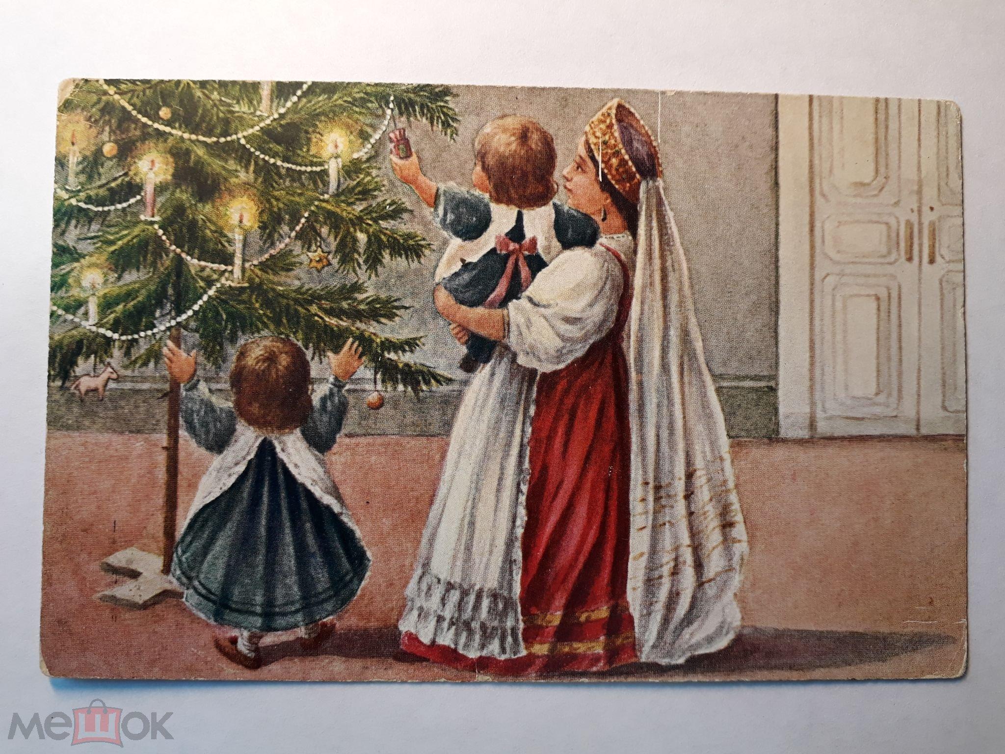 Новый 1917 год открытка, большое картинки