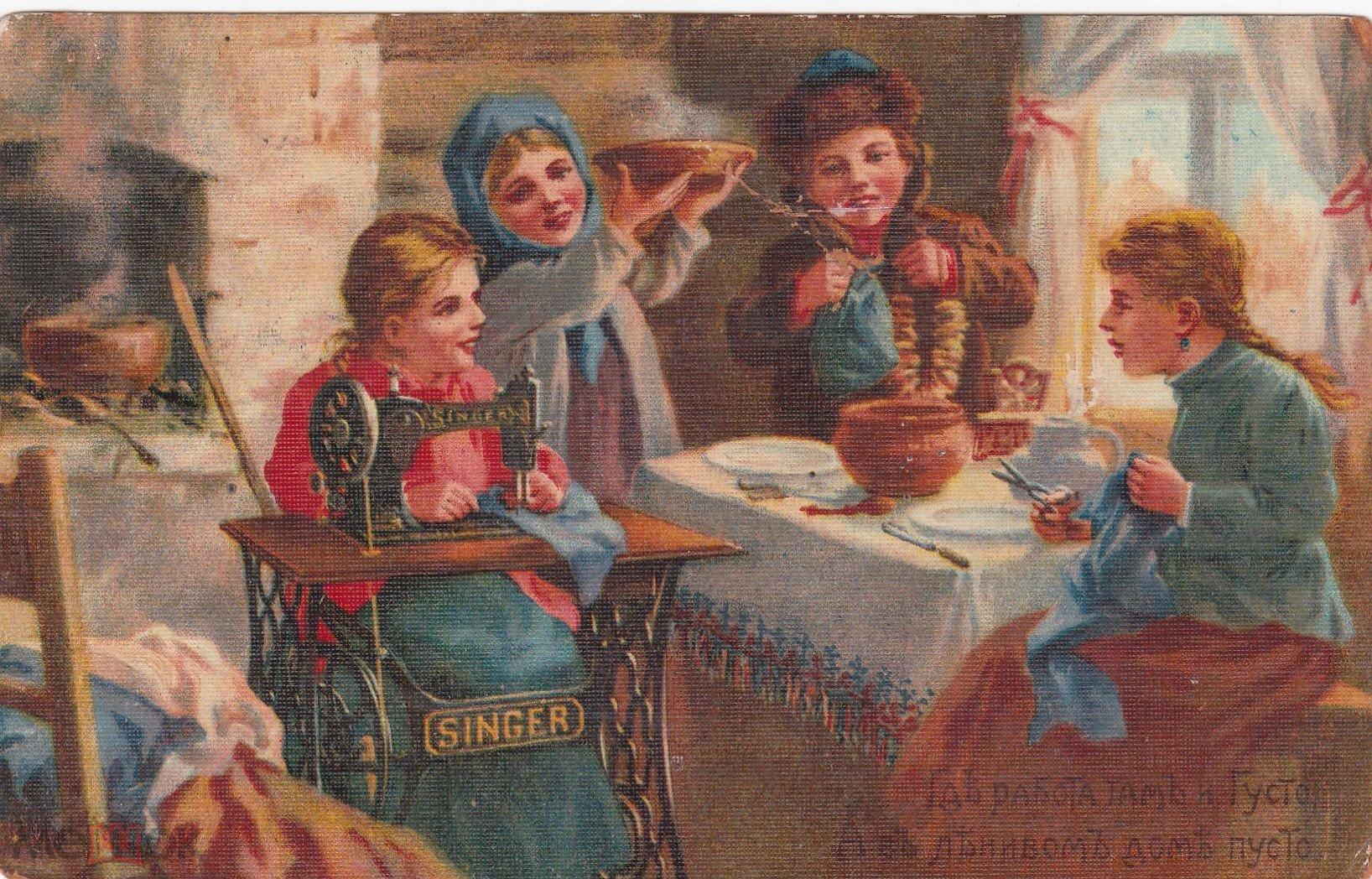Картинки бабуси, люди на открытках