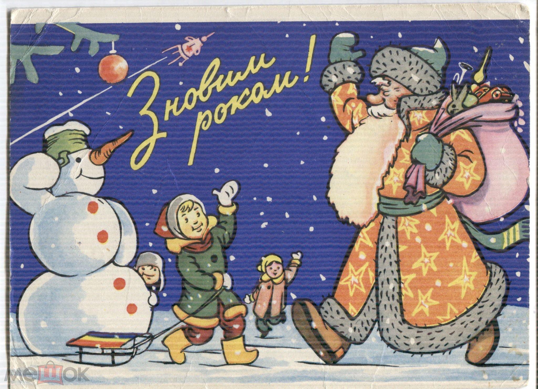 Дыроколов, цена советских открыток 1961 года