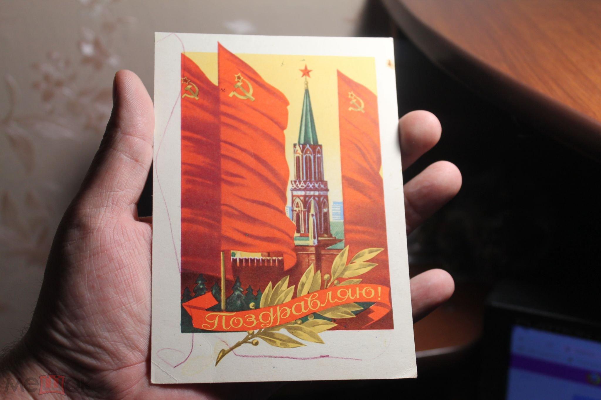 Лота открытки, днем рождения