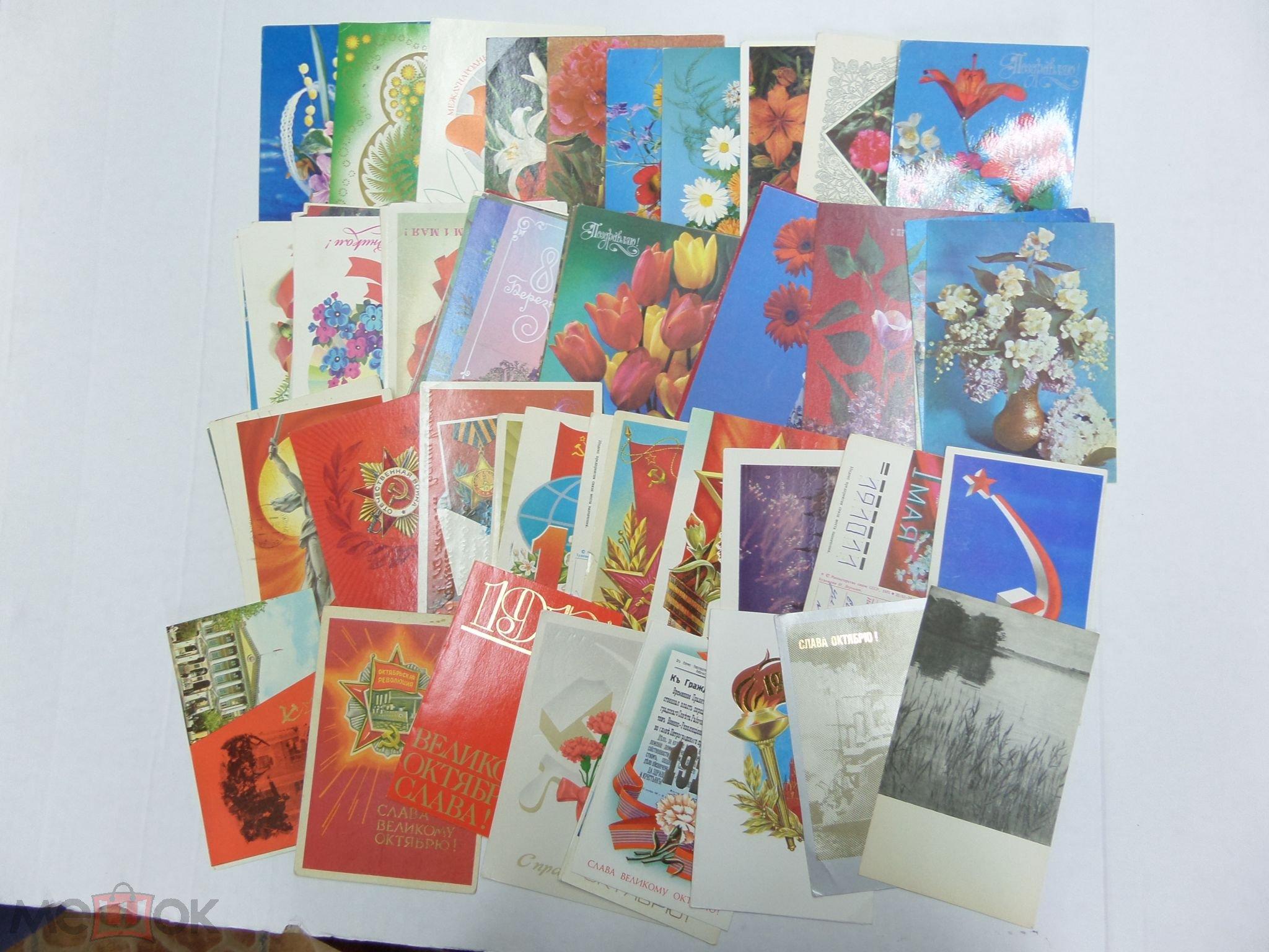 Прикольные, открытки 1000 шт