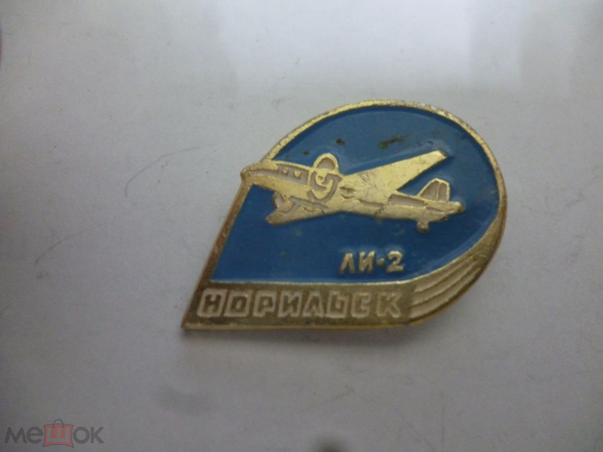 №15 авиация, САМОЛЕТЫ РАЗВИТЕ АВИАЦИИ В СССР НОРИЛЬСК ЛИ-2 РЕДКОСТЬ!!!