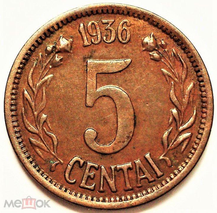 5  ЦЕНТОВ  1936 г.  ЛИТВА .  НЕЧАСТАЯ .  ОТЛИЧНОЕ  СОСТОЯНИЕ .  ОРИГИНАЛ .  №  509