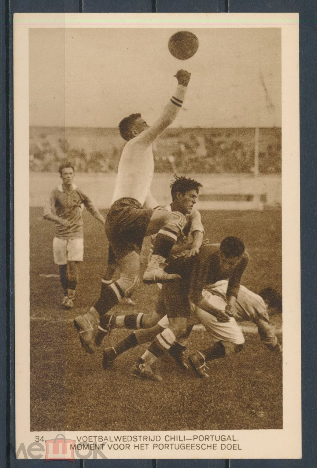Открытка почтовая футбол, открытки